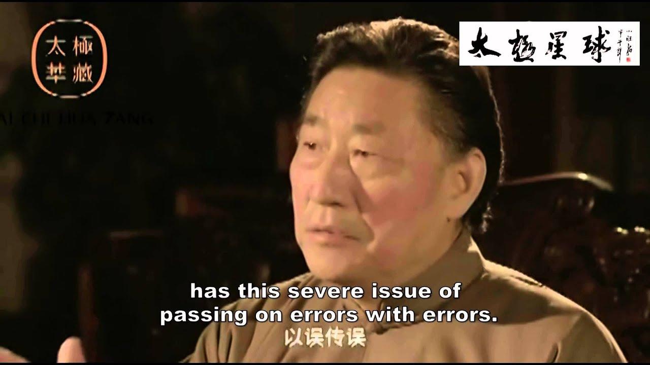 Head of Chen Style Tai Chi - CHEN, Xiaowang talks about Tai Chi Learning (English Subtitles)