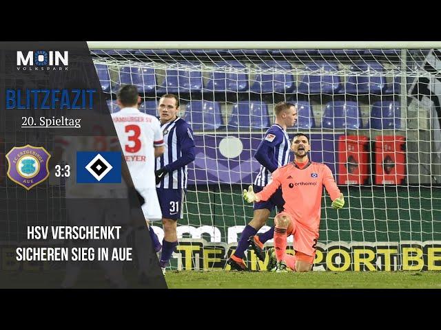 Scholles Blitzfazit zum Spiel | Erzgebirge Aue 3:3 HSV / Saison 20/21 | #007