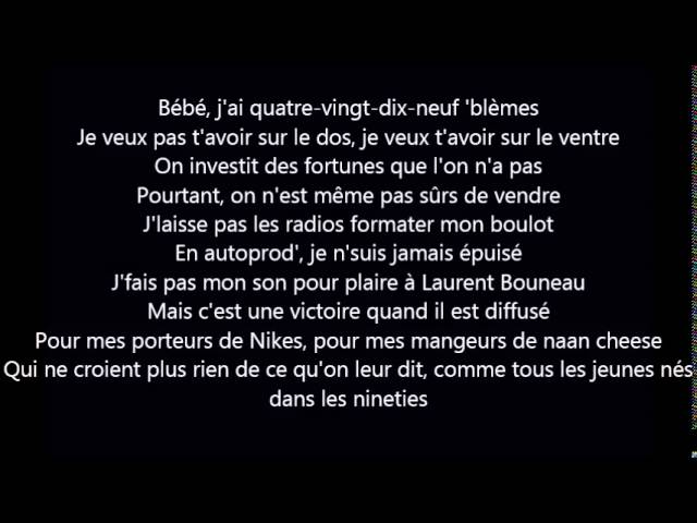 nekfeu-ma-dope-ft-s-pri-noir-paroles-lyrics-hd-exclu-ther-tm