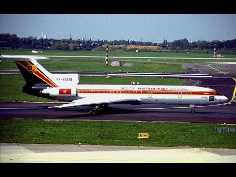 Катастрофа Ту-154: что