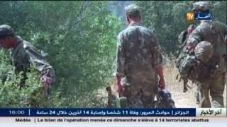 دفاع : القضاء على 18 ارهابيا و القاء القبض على 4 آخرين