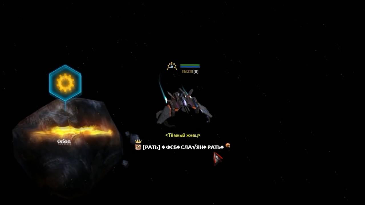 Dark Orbit - CYBORG AND FULL SPARTAN [DAMAGE TEST]