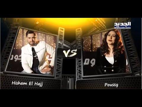 Hisham El Hajj - The Ring / هشام الحاج - حرب النجوم