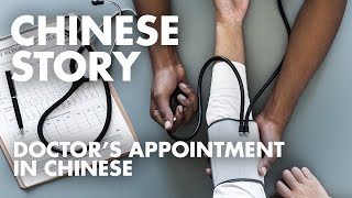 Learn Chinese for Beginners | Chinese Speaking Conversation HSK1 Listening Practice IX.I