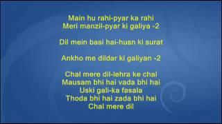 Chal mere dil - Isharaa 1964 - Full karaoke