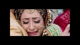 Pichu taan chare na||পিছু টান ছারে না||HD sang