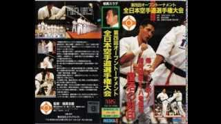 Grand Master Kenji Yamaki 八巻 建志.