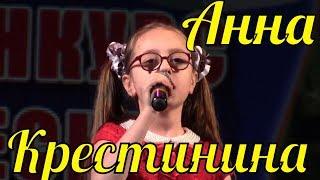 Анна Крестинина Фестиваль конкурс армейской песни Сочи