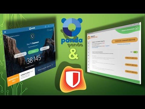 Тест Panda Free Antivirus 18 & Adaware Antivirus Free 12 (полная версия)