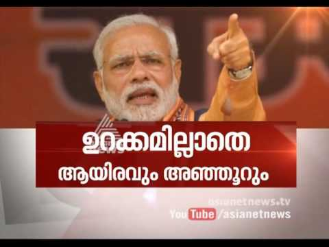 Demonetisation: Kerala traders withdraw shop shutdown plan| News Hour Debate 14 Nov 2016