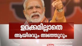 NEWS HOUR 14/11/16 Demonetisation: Kerala traders withdraw shop shutdown plan NEWS HOUR 14th NOV 2016