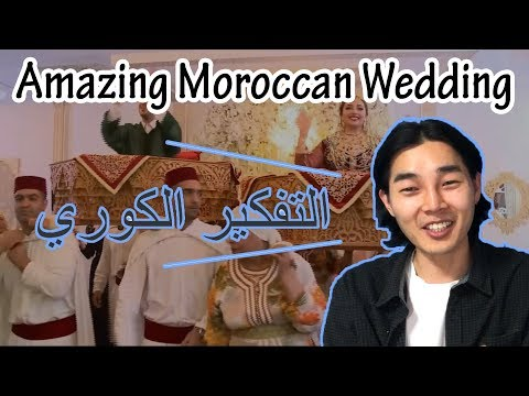 Korean Man Watch To Traditional Moroccan Wedding (Eng Sub)