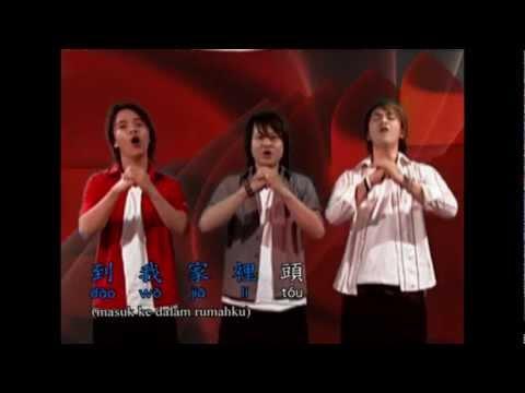 財神到 (Cai Shen Dao) - Gen's 21 (CNY) - Remix version