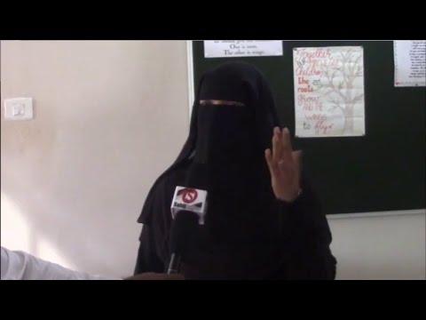 SahilOnline: Triple talaq, Personal Law and Uniform Civil Code special report