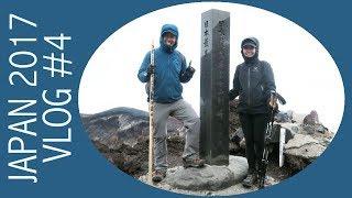 Japan 2017 Vlog - Mount Fuji Summit