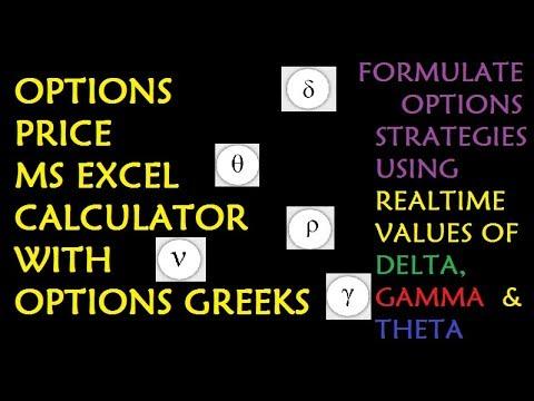 AUTOMATE - OPTION GREEKS REALTIME EXCEL CALCULATOR