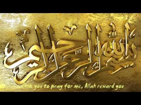 Relaxing voice ( stunning ) , best & beautiful Quran Recitation must listen to it