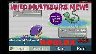 MULTIAURA MEW *VERY RARE* // Project Pokemon (Roblox #12)