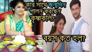 Bengali Television