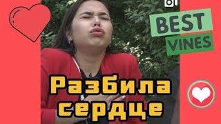 НОВЫЕ ВАЙНЫ ЮФРЕЙМ (yuframe) ЛУЧШЕЕ 2019 ПОДБОРКА ВАЙНОВ