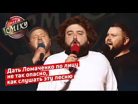 Queen - The Show Must Go On (УГАРНАЯ ПАРОДИЯ)