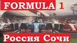 Формула 1 ВТБ Гран-при России. Гонка, Билеты. Сочи автодром: трибуны, трасса, кассы.