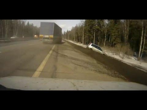 Car Crash Compilation # 7