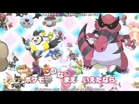 Pokemon Ieru Ka na? BW (Karaoke)