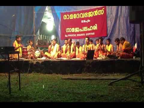 Ramadeva Bhajans Namajapalahari