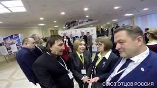 19 - 20 февраля 2019 года в г. Екатеринбурге состоялся I Всероссийский форум отцов.