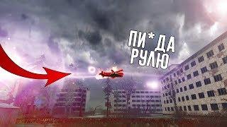 ЧТО БУДЕТ ЕСЛИ взорвать вертолёты эвакуации в STALKER Зов Припяти