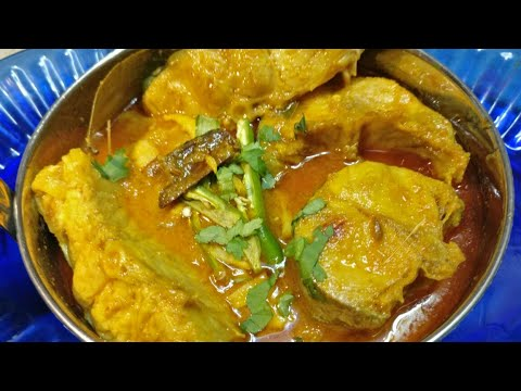 Fish Curry - easy coastel fish curry