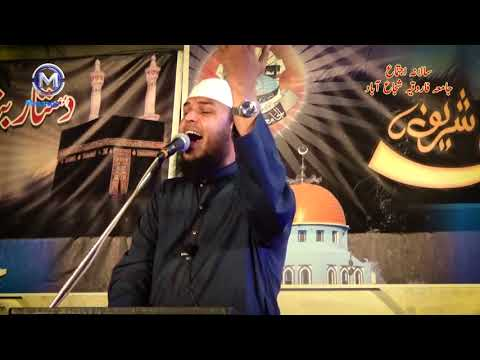 01 Hamd Naat Collection | Hafiz Abu Bakar | Urdu nasheeds | نعت  | حافظ ابوبکر