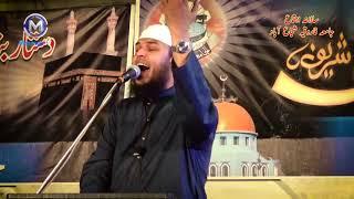 Video 01 Hamd Naat Collection | Hafiz Abu Bakar | Urdu nasheeds | نعت  | حافظ ابوبکر download MP3, 3GP, MP4, WEBM, AVI, FLV Agustus 2018