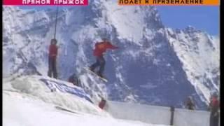 Сноуборд, видеоурок №1, прямой прыжок