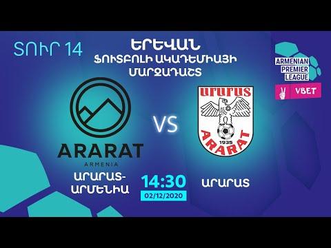 Ararat-Armenia Ararat Yerevan Goals And Highlights
