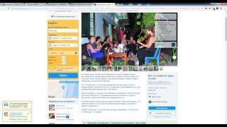 видео Букинг.ком РФ - бронирование отелей на Booking.com, отзывы на русском