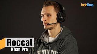 Roccat Khan Pro — обзор игровой гарнитуры