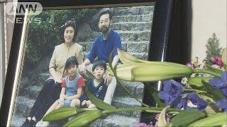 東京・世田谷区で一家4人が殺害された事件から30日で16年です。警視庁は...