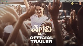 Thalaivi | Official Trailer (Telugu) | Kangana Ranaut | Arvind Swamy | Vijay | 23rd April
