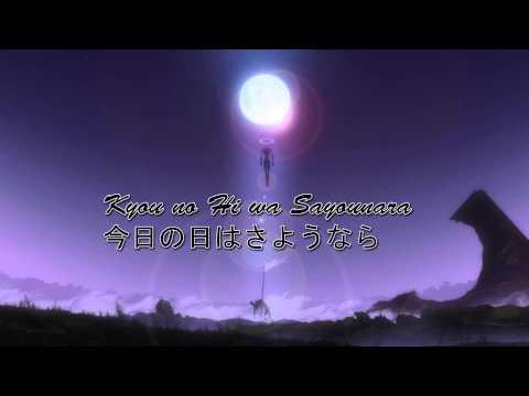 Rebuild of Evangelion 2.0 - Kyou no Hi wa Sayounara