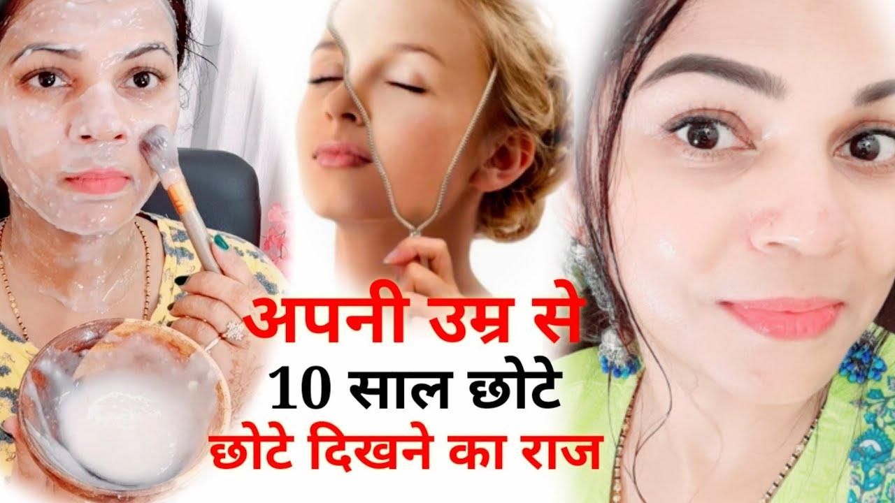 100% Effective 1 Day Challenge Skin Brightening at Home  Skin Lightening Home Remedies