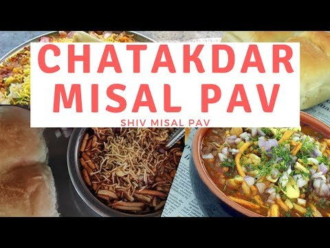CHATAKDAAR  MISAL PAV , SHIV MISAL PAV ,Popular Mumbai Street Food!