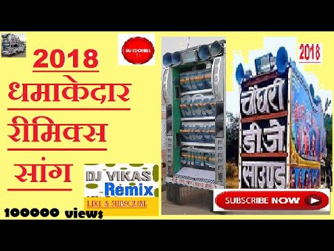 new rajasthani dj song 2019 remix.
