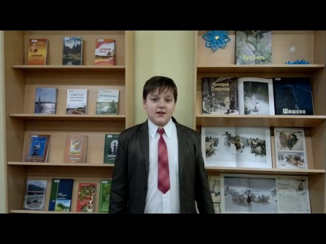 Изображение предпросмотра прочтения – НикитаГридасов читает отрывок изпроизведения «Детство» И.З.Сурикова