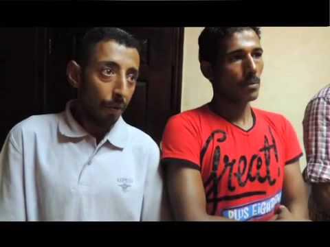 أعترافات عصابة تجار الاعضاء (تجارة الاعضاء)