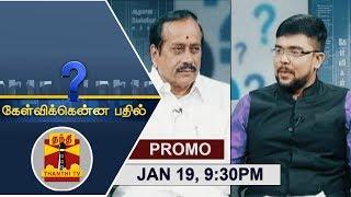 (19/01/2019) Kelvikkenna Bathil | Exclusive Interview with BJP National Secretary H.Raja