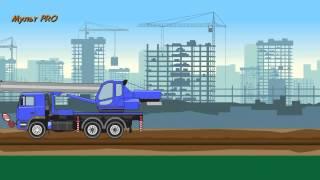 Машинки  Дорожно строительная техника  Машины для детей  Мультики про машинки