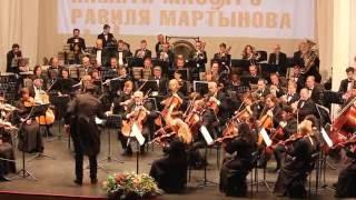 Скачать Г Малер Симфония 1 Титан Третья часть РАСО дирижер Валентин Урюпин