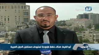 موفد الإخبارية: ابتهاج كبير يعم الشارع الأردني بمناسبة زيارة خادم الحرمين